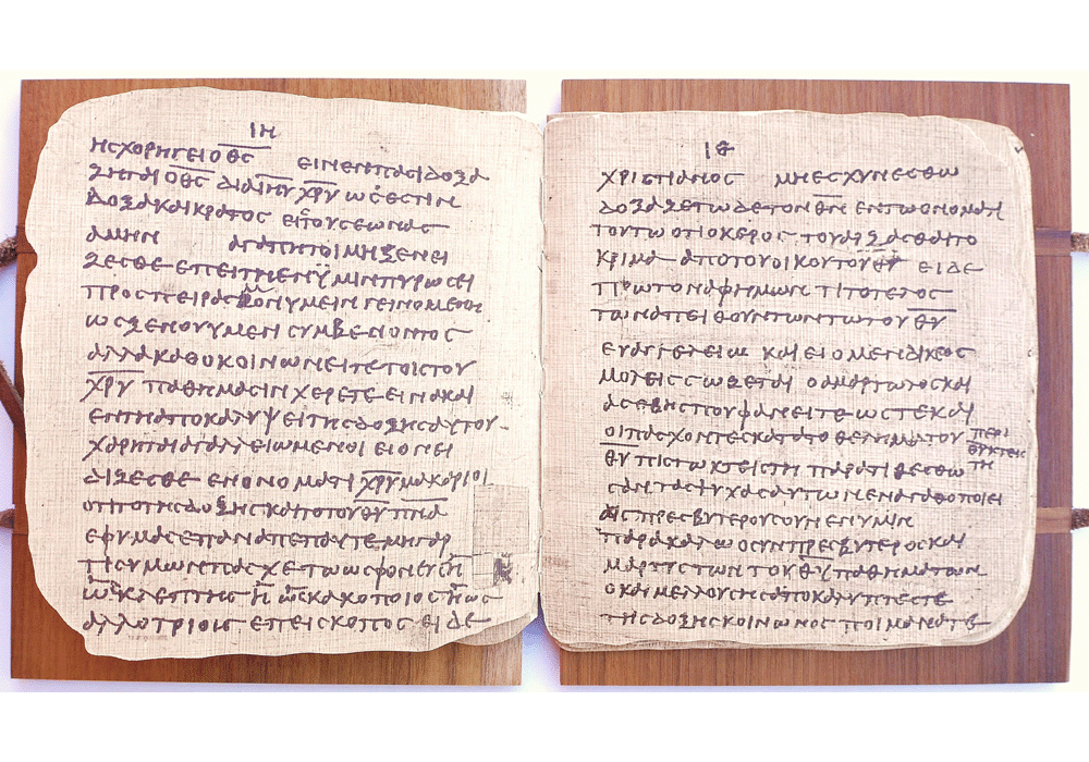 Epistles of Saint Peter (The Bodmer Papyri VIII)- manuscript-facsimile book-Vicent García Editores-1 Opened.