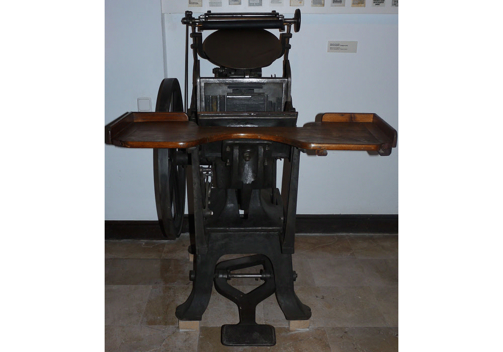 Typographic printing press Minerva