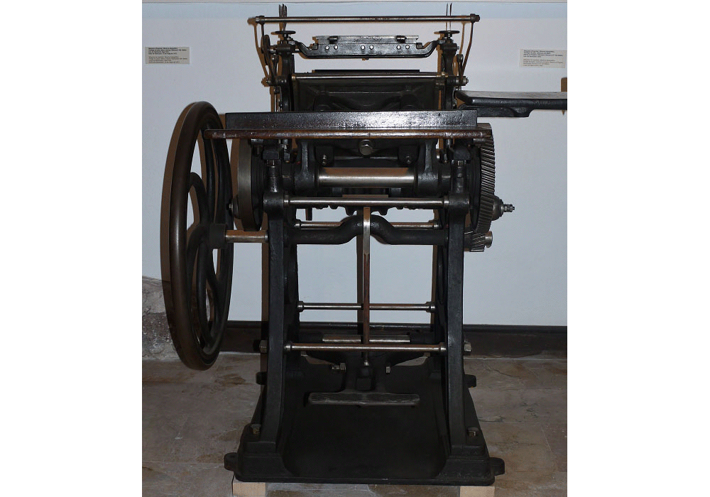 Typographic printing press Minerva Le Progres, by Pierron et Fº Maitre